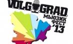 1 декабря в Волгограде состоится финал конкурса песни «V.O.L.G.O.G.R.A.D. МЬЮЗИК ФЕСТ»