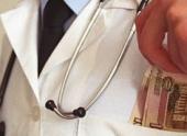 За отсутствие информации о бесплатных услугах волгоградские больницы будут оштрафованы