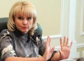 В Российской академии наук выявлены нарушения на миллиарды рублей