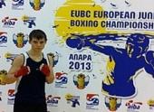 Волгоградские боксеры завоевали золото и бронзу на юношеском первенстве России