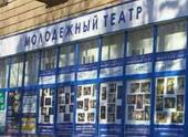 Коллектив Волгоградского молодежного театра поделился планами на будущий год