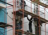 Сроки уплаты взносов на капремонт в многоквартирных домах отодвинуты, перечень обязательных работ сокращен