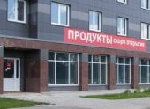 Жители города Суровкино судятся с владельцем магазина