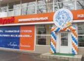 Волгоградский Музей занимательных наук Эйнштейна приглашает отметить День снега