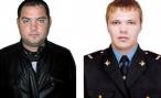 Полицейский Дмитрий Маковкин и досмотрщик Сергей Наливайко, спасшие людей во время теракта в Волгограде, награждены посмертно
