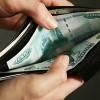 Минимальный размер заработной платы в Волгограде для работников внебюджетной сферы будет 8643 рублей