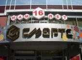 «СМАРТС-Волгоград» продан «Мегафону» за 46 000 000 рублей