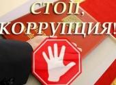 Юных жителей Волгограда с детства приучают к жизни без коррупции