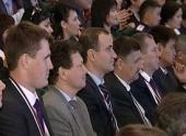 В Волгограде обсуждают стратегию развития и возможность расширения города