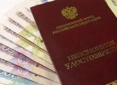 Пенсии более 720 000 жителей Волгоградской области возрастут
