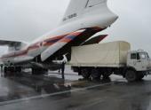 Группировка спасателей в Волгоградской области увеличена в два раза