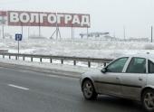 Социальный опрос: жители Волгограда против присоединения пригородов