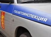ГИБДД Волгоградской области раздает водителям «валентинки»