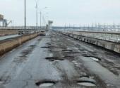 Ремонт дорог в Волгограде обойдется в 1 млрд рублей
