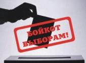 Фермеры Волгоградской области решили бойкотировать выборы 14 сентября