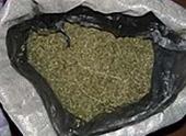 Под Волгоградом полицейские нашли в тайнике более килограмма марихуаны