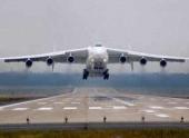 Самолет из Краснодара из-за неисправности совершил посадку в аэропорту Волгограда