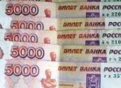 В Камышине Волгоградской области обнаружены фальшивые деньги