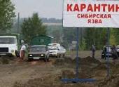 В Октябрьском районе Волгоградской области введен режим чрезвычайной ситуации