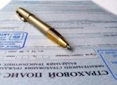 В Волгограде «утопленник» Александр Сусойкин с друзьями получили страховые выплаты в размере 16 млн рублей