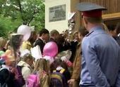 В Волгограде и области 1 сентября в школы вместе с учениками придут полицейские