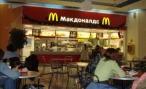 В Волгограде и Волжском закрывают McDonald`s из-за несоответствия к санитарным нормам