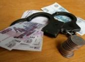 В Волгограде несколько обществ с ограниченной ответственностью оштрафованы за раздаваемые взятки