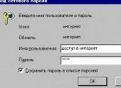 В Волгограде состоится суд над продавцами Интернета