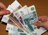 В Волжском пенсионерка отдала мошеннице 270 тысяч рублей