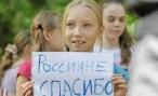 Волгоградская область получит почти 30 миллионов рублей из федерального бюджета