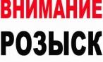 Заместитель прокурора Фроловского района Алексей Чубуков объявлен в розыск