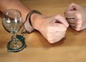 Алкоголизм связан с физической активностью человека