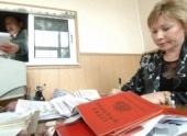 На сотрудника военкомата Волгограда заведено уголовное дело