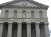 Волгоградский суд рассмотрит нарушение норм санитарии в Макдоналдсе