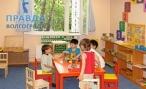 В Волгограде идет капитальный ремонт детских садов
