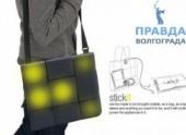 Stick It: практичная и привлекательная сумочка с накопителями энергии