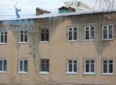 В Волгограде разрушаются жилые дома