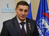 Андрей Бочаров стал губернатором Волгоградской области