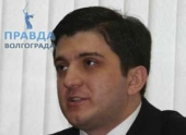 Волгоградский депутат лишился мандата