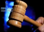Заведующая детсадом пошла под суд за сына