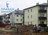 В Волгограде решается судьба нескольких десятков новостроек