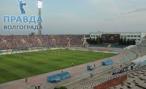 Снос Центрального стадиона начали с западной трибуны