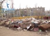 В четырёх районах Волгограда отмечены проблемы с вывозом мусора