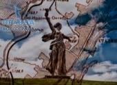 В Волгограде пройдет показательная битва за Сталинград