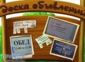 Бесплатная доска объявлений — оптимальный и надежный вариант для продажи какой-либо вещи