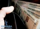 Директор Волгоградской области  сэкономил 1,5 млн. на зарплате подчиненных