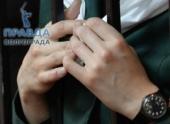 Арестован один из министров Волгограда