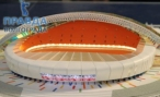 В городе Волгоград будет построен новый стадион