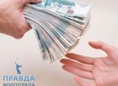 Власти Волгограда выделят 25 миллионов на поддержку некоммерческих организаций