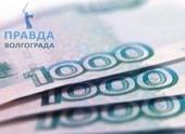 Депутата Волгограда утвердили бюджет на будущий год